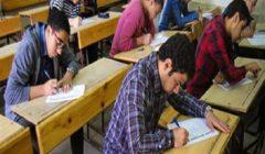 """""""موحدة"""".. التعليم توضح سبب عقد امتحانات الدور الثاني لأولى ثانوي ورقيًا"""