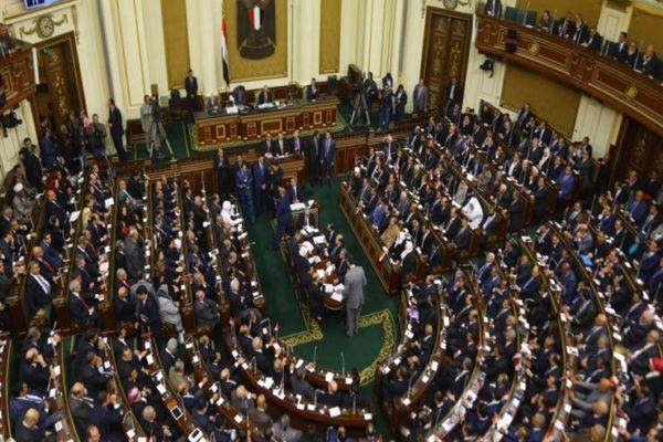 تشريعية النواب ترفض طلبات رفع حصانة عن نائبين