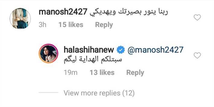 حلا شيحة ترد على انتقادات فستانها: سبتلكم الهداية !!! .. شاهد