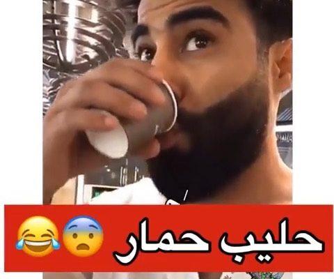 شاهدوا.. فنان عربي يثير الجدل بشربه حليب الحمير وتشجيع الناس عليه !!! .. بالفيديو