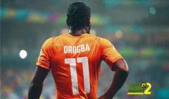 دروجبا يعلق على تأهل السنغال لنهائي الكان