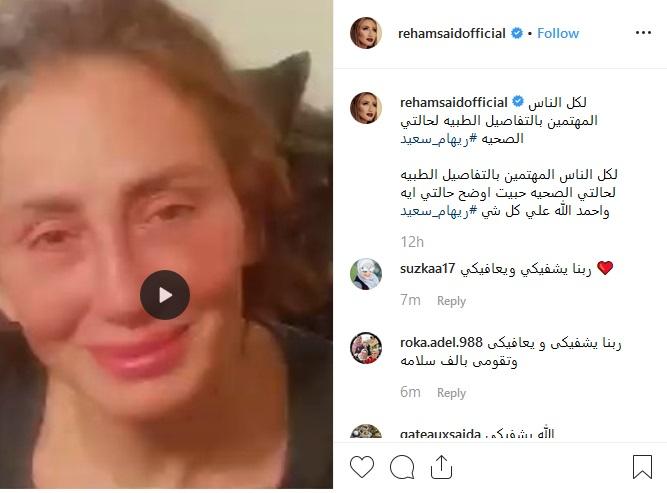 في تصريح صادم .. ريهام سعيد: أزلت أنفي بالكامل في عملية جراحية !! - إليكم التفاصيل