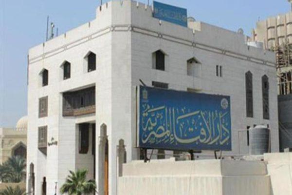 مرصد الإفتاء في ذكرى فض رابعة: السنوات الماضية أثبتت صدق رؤية مصر