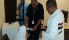 الصحة: الكشف على 53 ألفًا و775 حاجًا خلال عيادات البعثة الطبية للحج