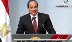 السيسي يسأل والوزير يرد.. تفاصيل خطة توحيد امتحانات كليات الطب بالجامعات