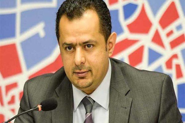 رئيس الحكومة اليمنية: معركتنا ضد المشروع الإيراني وجودية ومصيرية