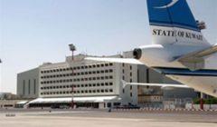 هبوط طائرة خليجية اضطراريًا في الكويت بعد دخول الكابتن في حالة إغماء