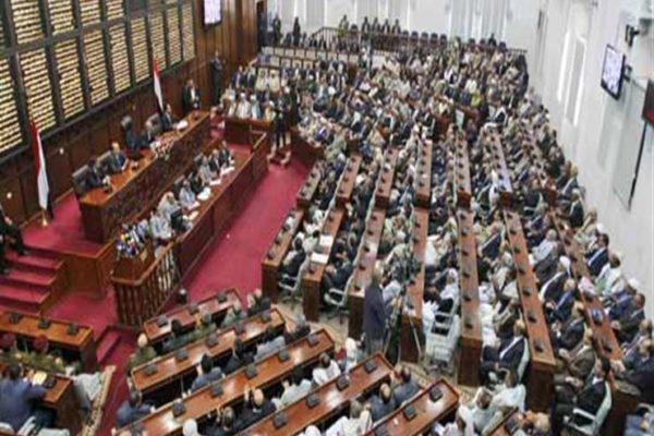 البرلمان اليمني يحذر من مخاطر أي محاولات لتقسيم البلاد