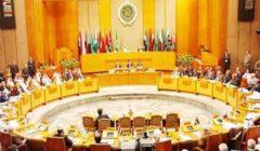 """الجامعة العربية: قرار واشنطن بحذف اسم فلسطين """"إجراء عدائي"""" ومرفوض"""