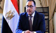 الحكومة تعلن إعفاء المهرجانات الصيفية والقلعة للموسيقي من ضريبة الملاهي