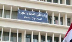 """""""القوى العاملة"""": 286 جزار تقدموا للعمل بإحدى الدول الخليجية"""