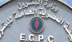 """وزيرا النقل والبترول يبحثان إعادة تأهيل خط سكة حديد """"قنا / سفاجا / أبو طرطور"""""""