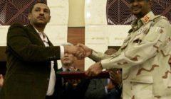 حول العالم في 24 ساعة: المجلس العسكري والحرية والتغيير يوقعان اتفاق السودان