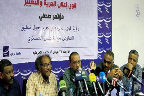 وصول وفد رسمي من قوى الحرية والتغيير السودانية إلى القاهرة