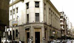 """البنوك تترقب صدور مبادرة """"المركزي"""" لدعم التمويل العقاري لمتوسطي الدخل"""
