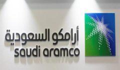 """أرباح """"أرامكو"""" تتراجع 12% خلال 6 أشهر لكنها تظل الأكثر ربحية في العالم"""