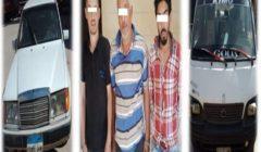 """""""أمن العاصمة"""": سقوط 3 عناصر إجرامية بحوزتهم سيارة مُبلغ بسرقتها في التبين"""