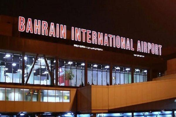 عودة حركة العمليات في مطار البحرين إلى طبيعتها بعد إغلاق مؤقت