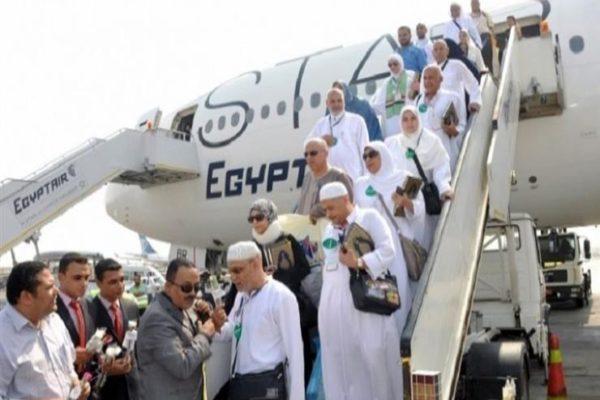 """""""مصر للطيران"""": وصول 14 رحلة طيران من الجسر الجوي لنقل الحجاج"""