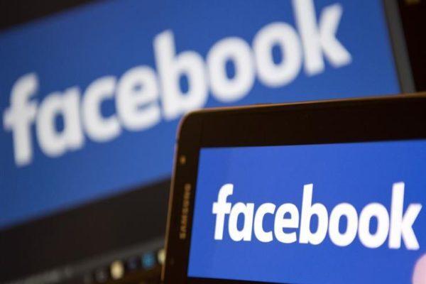 """برلماني: فرض ضرائب على إعلانات """"فيسبوك"""" يحفظ حق الدولة"""