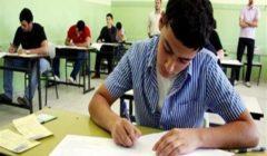بينهم طلاب.. إحالة 17 متهمًا بتزوير إجابات امتحان للصف الأول الثانوي للجنايات