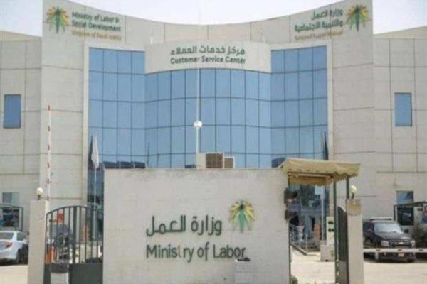 شروط جديدة من السعودية لعمل المحاسبين (بيان رسمي)