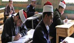 اليوم .. انتهاء امتحانات الدور الثاني للثانوية الأزهرية للقسم الأدبي