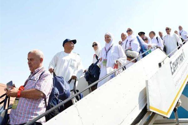 """اليوم .. """"مصر للطيران"""" تسير 16 رحلة لنقل 3700 حاج"""