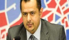 رئيس الوزراء اليمني: شبوة منحت اليمن الكبير قوة عظيمة في لحظة ضعف مؤلمة