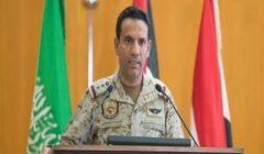 التحالف العربي: الحوثيون يطلقون مقذوفا على مطار أبها الدولي بالسعودية ولا إصابات