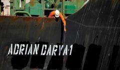 الخزانة الأمريكية: واشنطن تفرض عقوبات على ناقلة النفط الإيرانية أدريان داريا 1 وقبطانها
