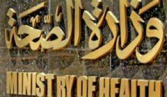 """""""الصحة"""": عيادات البعثة الطبية للحج بمكة والمدينة تستقبل 70 ألفا و414 حاجا"""