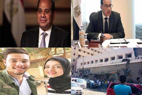 مصر في أسبوع| انفجار معهد الأورام.. وافتتاح أضخم مجمع للأسمدة بالشرق الأوسط وأفريقيا