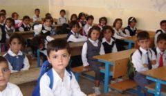 نظام التعليم الجديد للصف الثاني الابتدائي أهم المعلومات عنه قبل بدء الدراسة
