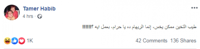 """سخرية وهجوم متبادل.. (القصة الكاملة) لــ """"المتنمرة"""" ريهام سعيد لما كانت عبء على أهلها .. (بالصور والفيديو)"""