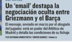 موندو : اتلتيكو يملك دليلا يدين برشلونة