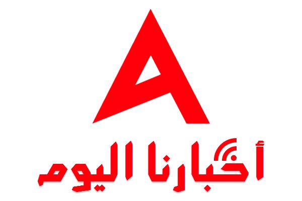 """""""أفروأكت للسياحة"""" تحتفل بيوم الشباب الأفريقي في الأهرامات والنيل"""