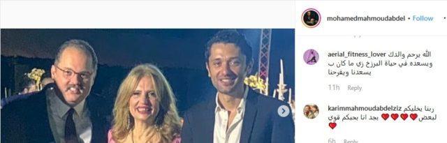 أول ظهور لطليقة الراحل محمود عبد العزيز .. وضجة بسبب صورتها .. شاهد