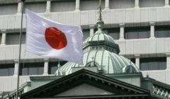 عضو بمجلس البنك المركزي الياباني يؤكد الاستعداد لتخفيف السياسة النقدية إذا لزم الأمر