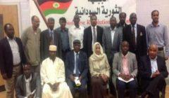 الجبهة الثورية السودانية تعلن استمرار عضويتها بقوى الحرية والتغيير (بيان)