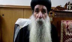 الكنيسة الأرثوذكسية توضح تطورات الحالة الصحية لأسقف نجع حمادي