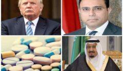 حدث ليلاً| تحذير من 21 صنف دواء.. وقرار سعودي للمصريين العاملين بالمملكة