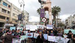 تظاهرات للمطالبة بطرد الايرانيين من بلدة بدير الزور شمالي سوريا