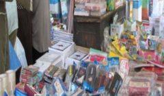 مباحث التموين تحبط طرح 264 ألف قطعة أدوات مدرسية مغشوشة في الجيزة