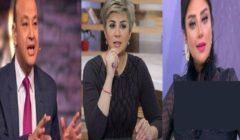 """قرار جديد من """"الأعلى للإعلام"""" بشأن عمرو أديب ورضوى الشربيني ومفيدة شيحة"""
