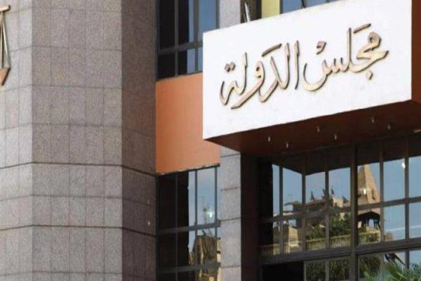"""الجريدة الرسمية تنشر قرار تعيين المستشار """"حسام الدين"""" رئيسًا لمجلس الدولة"""