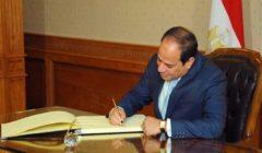 السيسي يوافق على قرض بـ25 مليون دينار كويتي لمشروع مصرف بحر البقر
