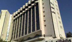 وزير التعليم العالي يشارك في منتدى الابتكار التقني بسلطنة عمان