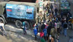 مركز المصالحة الروسي يوزع طني مساعدات إنسانية في درعا السورية