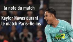 نافاس يتألق رفقة باريس سان جيرمان